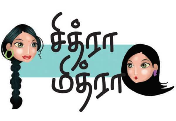தடுப்பூசி கேட்டு 'மெசேஜ்'; எஸ்.ஐ., துாக்குறாரு 'லக்கேஜ்'