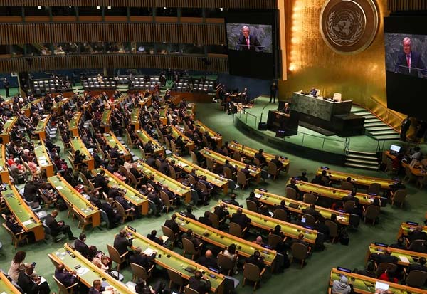 UN, Taliban, Afghanistan