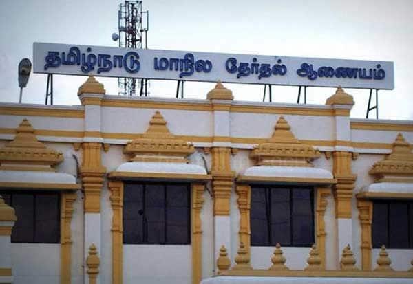 Local Body Elections, Nomination, Tamilnadu, தமிழகம், உள்ளாட்சி தேர்தல், வேட்புமனு தாக்கல், மொத்தம், 97,831மனுக்கள்