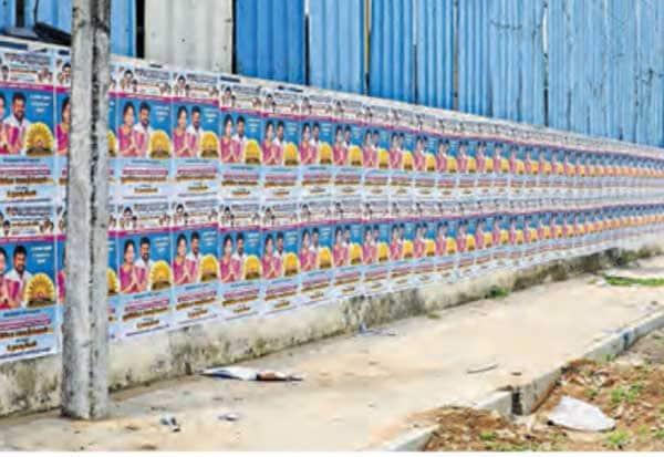 சென்னை, புறநகர் பகுதி, விதிமீறல்கள், அரசியல் கட்சிகள், அராஜகம்