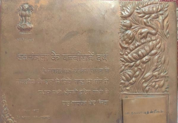தியாகிகள், வாரிசு,இடஒதுக்கீடு, ரத்து