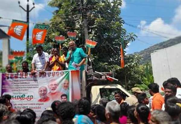 B.J.P,BJP,Bharatiya Janata Party,D.M.K,DMK,தி.மு.க,திராவிட முன்னேற்றக் கழகம்,பா.ஜ