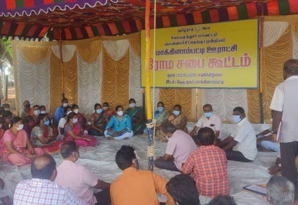 கிராம சபை கூட்டத்தில் வளர்ச்சிக்கான தீர்மானங்கள்: பல ஊராட்சிகளில் பெயரளவுக்கு நடந்தது
