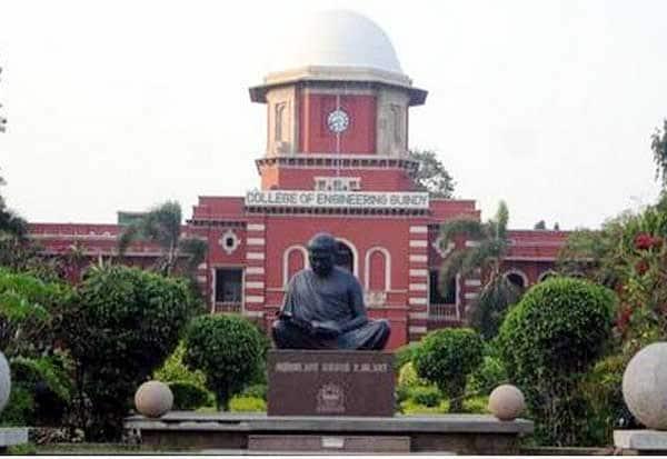 'நாக்' கமிட்டி ஆய்வு வாபஸ்: அண்ணா பல்கலை., க்கு சிக்கல்