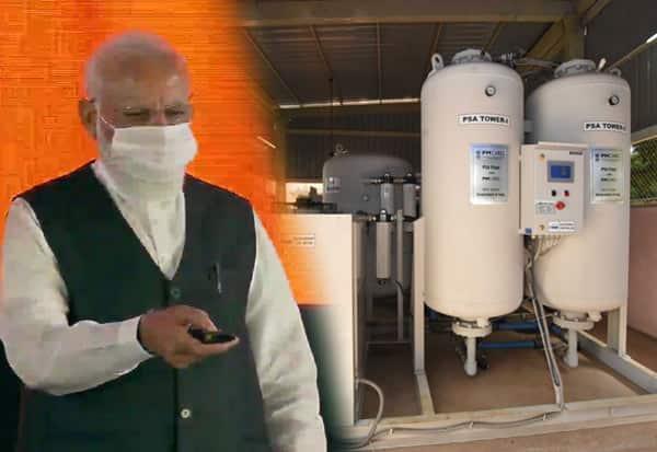 Modi, Launch, Oxygen Plants, PM CARES, ஆக்சிஜன் உற்பத்தி நிலையங்கள், பிரதமர், மோடி, பிஎம் கேர்ஸ்