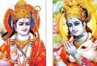 ராமர், கிருஷ்ணருக்கு தேசிய கவுரவம்;  சட்டம் நிறைவேற்ற ...