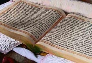 சீக்கியர்கள் புனித நூலை அவமதித்ததால் தொழிலாளி கொலை? ; ...
