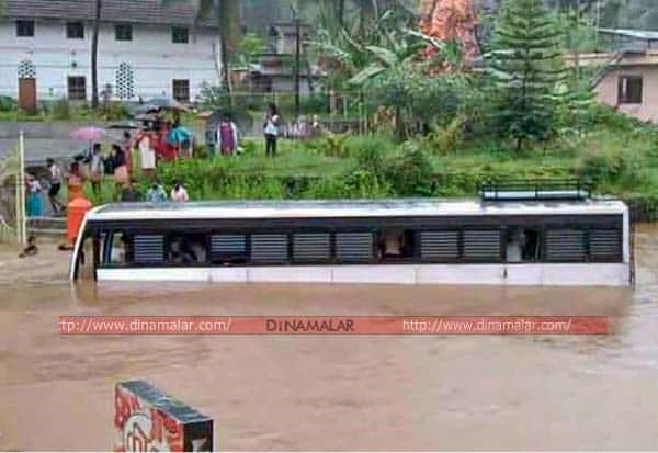 கேரளாவில் வெளுத்து வாங்கும் கனமழை: 19 பேர் பலி