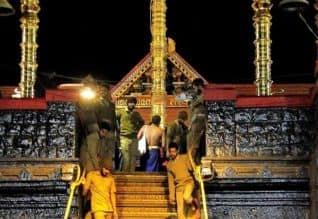 கேரளாவில் கனமழை: சபரிமலை பக்தர்களுக்கு அனுமதி ...