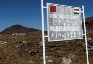எல்லையில் சீன நடமாட்டம் அதிகரிப்பு: இந்திய ...