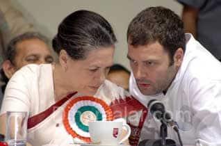 Why, Sonia Gandhi, would like, to sit, in the opposition, in the next, Lok Sabha,எதிர்க்கட்சியாக, இருக்க விரும்பும், சோனியா, மகனை, பிரதமராக்கும், நோக்கம், காரணமா?