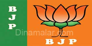 On election, eve,BJP, seeks, bold, new Lotus,Party, approaches, EC,ஓட்டு இயந்திரத்தில், தாமரை, சின்னத்தை, பளீச்சென,அச்சடிக்க பாஜ., கோரிக்கை
