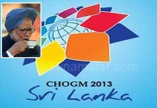Congress core group likely to decide on PM's Colombo visit today,மாநாட்டில் பிரதமர் பங்கேற்பாரா ?  இன்று காங்., உயர்மட்டக்குழு கூடியது