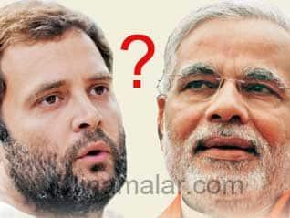 Clear-cut, choice, this time ,Modi,Rahul, Who is, people's, choice? மோடியின், அதிரடி, வளர்ச்சி,ராகுலின், சோசலிசம், மக்கள், விரும்புவது என்ன?