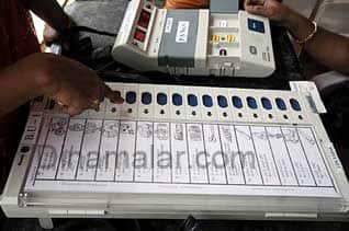 Cong, BJP ,anxious, about assembly, poll, results,சட்டமன்ற, தேர்தல், முடிவுகளை ,அறிய, காங்.,-பா.ஜ., ஆர்வம்