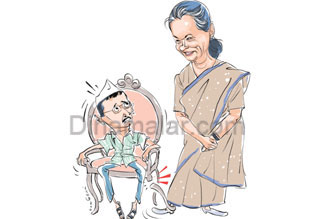 Count down,Aam adhmi government, 'ஆம் ஆத்மி' அரசு,'கவுன்ட்-டவுன்'