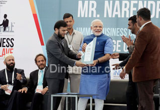 Narendra Modi,r equality-centric growth model,Muslim business meet,முஸ்லிம் தொழிலதிபர்கள்,குஜராத் முதல்வர் நரேந்திர மோடி பங்கேற்பு