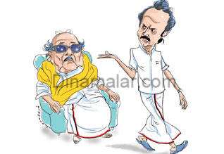 Stalin,alliance,congress, காங்கிரஸ், கூட்டணி,ஸ்டாலின், கோபம்
