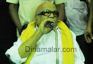 விஜயகாந்த், ஆதரவு தருவார், கருணாநிதி நம்பிக்கை, Vijayakanth, DMK, Karunanidhi