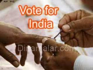 India election most significant in 30 years: foreign media, 30 ஆண்டுகளுக்கு பிறகு இந்தியாவில் முக்கியத்துவம் வாய்ந்த தேர்தல்