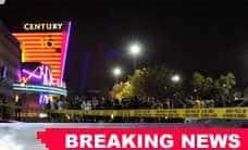 அமெரிக்காவில் மர்ம மனிதன் துப்பாக்கிச்சூடு; சினிமா பார்த்து கொண்டிருந்த 14 பேர் பலியாயினர்
