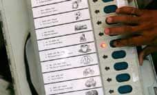 ஆர்.கே.நகரில் மனு தாக்கல் முடிந்தது : 47 பேர் போட்டி