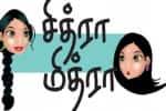 'ஆபரேஷன்'க்கு முதல் நாளே சுதாரிப்பு...ஆவணங்கள் ஊட்டியிலே மறைப்பு!