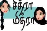 'நால்வரோடு அறுவராகி அட்டகாசம்' என்று தணியுமிந்த 'லஞ்ச' பேயின் ஆட்டம்!
