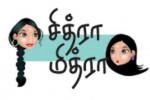பொய்யான, 'பில்'லா போடுறாங்க, 'தில்'லாவரி கட்டாமல் நல்லா கட்டுறாங்க கல்லா!
