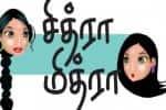 'கமிஷன்' வாங்கிட்டு, 'கமிஷனரை' ஓரங்கட்டு...போலீசாரின் 'உள்ளே... வெளியே' விளையாட்டு!