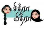 சினிமா போஸ்டர் ஒட்டுது