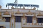 இடைத்தேர்தலுக்கு ஏப்.27, 28 ல் வேட்பு மனு பெற கூடாது:தேர்தல் அதிகாரி