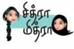 'ஓசி'யில் சாப்பிட சொன்ன தாசில்தார்... ஓயாமல் 'சரக்கில்' கிடக்கும் அதிகாரி யார்?