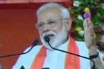 கடமை அதிகரித்துள்ளது: பிரதமர் மோடி