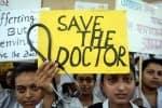 டாக்டர்கள் 119 பேர் ராஜினாமா? மேற்கு வங்க போராட்டம் தீவிரம்