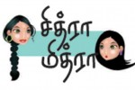 கமிஷனர் ஆபீசில் வசூல் வேட்டை... நடுராத்திரியில் எப்.ஓ.பி., பசங்க சேட்டை