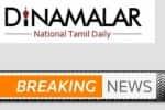 பாக்.,கில் தற்கொலைப்படை தாக்குதல்: 3 பேர் பலி