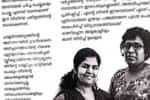 கல்லூரி கட்டுரை: ஐயப்ப பக்தர்கள் எதிர்ப்பு