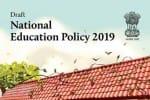 தேசிய கல்விக் கொள்கை:கைவிட தி.மு.க.,வலியுறுத்தல்