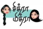 'கலெக் ஷனில்' கல்லா கட்டும் தம்பதி... 'மாமூல்' வசூலிக்க ஏரியா பிரித்து சரிபாதி