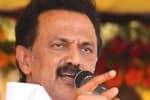 நீலகிரி செல்ல முதல்வருக்கு நேரமில்லை: ஸ்டாலின்