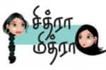 'வேலைக்காரங்களுக்கு' கிடைக்கலை சர்ட்டிபிகேட்; சுதந்திர தின விழாவுல 'அப்செட்'