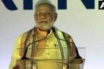 இந்திய-பஹ்ரைன் கலாச்சார உறவு: மோடி பெருமிதம்