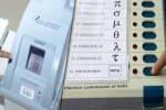 எந்த நேரத்திலும் தேர்தல் :கட்சிகளும்,கமிஷனும் தயார்
