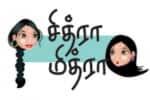 'இடி தாங்கி' ஓட்டலுக்கு மீண்டும் 'அடி' - கோடி ரூபாய் வசூலிக்க மாநகராட்சி அதிரடி