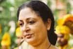 தஹில் ரமானி ராஜினாமா: ஜனாதிபதி கையில் முடிவு