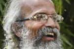 வந்தே மாதரத்திற்கு எதிர்ப்பு: மத்திய அமைச்சர் கடுப்பு
