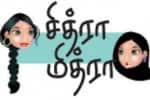 முட்டுச்சந்தில் முகாமிட்டு வசூல்வேட்டை: மீண்டும் ரவுடியிசம் தலைதூக்கும் 'பேட்டை'