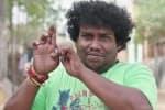 'பட்லர் பாலு' வால் 'டென்ஷன்' ஆன யோகிபாபு