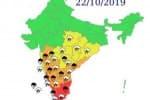 தமிழகத்தில் 4 மாவட்டங்களுக்கு 'ரெட்' அலர்ட்